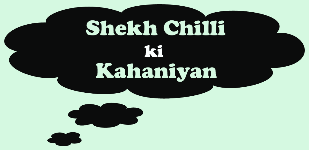 shekh chilli
